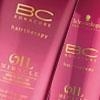 BC Bonacure Oil Miracle Brazilnut