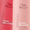 Shampoo Wella