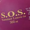 SOS Summer